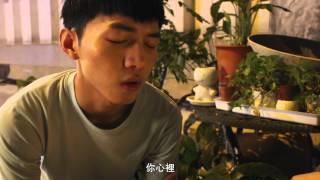 愛love BD1280高清中文 Official Video