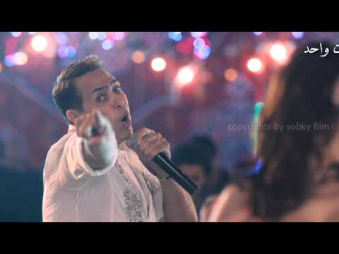 Xxx Mp4 اغنية حكيم حلاوة روح كاملة من فيلم حلاوة روح هيفاء وهبي 3gp Sex