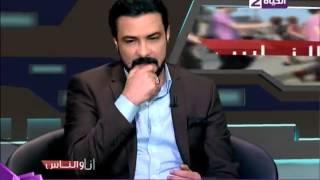 """انا والناس - محمد رجب يكشف سر شخصية فيلم """" سالم أبو أخته """" كنت أراقب شخص بعينه لكى أتقن الشخصية"""
