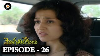 Episode 26 of MogaliRekulu Telugu Daily Serial || Srikanth Entertainments