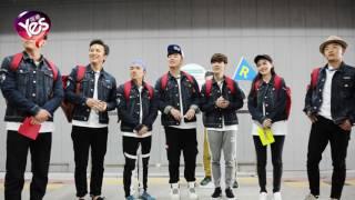 《奔跑吧兄弟》中韓跑男大集結 體驗極限運動尖叫不斷