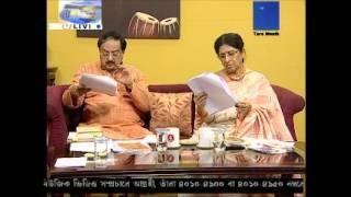 aj sokaler amontrone  Urmimala O  Jagannath Basu