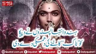 Pakistan news rajput kari sena
