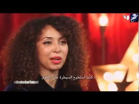 Xxx Mp4 Arabs Gots Talent S4 Marawa The Amazing Somalia 3gp Sex