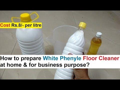 White Phenyl Making Real Formula सफेद फिनाइल बनाने का फार्मूला