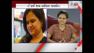 Interview -IPS Officer Sagarika Nath - Etv News Odia