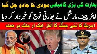 ALIF NAMA Latest Headlines   Russian President Visit Pakistan In June 2019