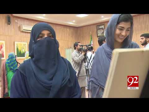 Xxx Mp4 Peshawar Art Exhibition Held In Khana E Farhang Iran 19 Oct 2018 92NewsHD 3gp Sex