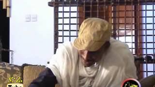 Kibebew Geda - Shibiru (ሽብሩ) Ethiopian Comedy - DireTube