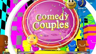 Comedy couples 23