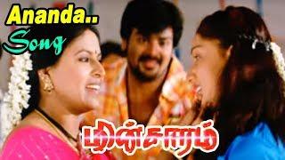 Minsaram   Minsaram Tamil movie scenes   Ananda Deepangal Video song   Thol Thirumavalavan movie
