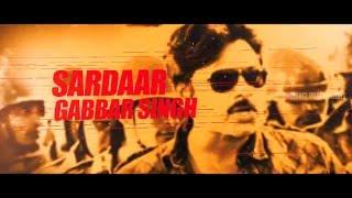 Sardaar Gabbar Singh Promotional Song | Sardhar gabbar singh | Pawan kalyan | Power star