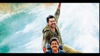 Oopiri / Thoza First Day Box Office Collection  Oopiri  Movie Review & Rating