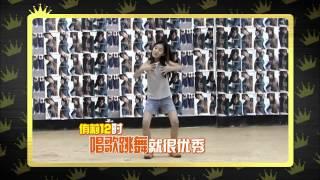 """最强天团 少女时代首次亮相中国电视节目 周觅、彭宇犯花痴 当家主持获Jesscia""""表白"""" 140815 HD"""