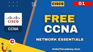 FREE URDU CCNA Lecture 1