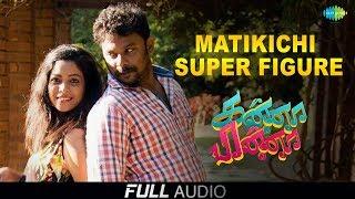 Matikichi Super Figure | Audio | Kanna Pinna | Velmurugan | Roshan Sethuraman | Sridhar Ramasamy