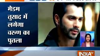 Top Entertainment News | 17th October, 2017