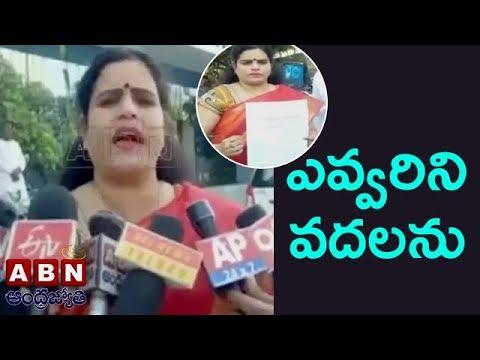 Xxx Mp4 Telugu Actress Karate Kalyani Approaches Cybercrime Police ABN Telugu 3gp Sex