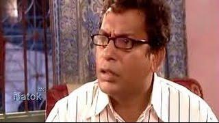 সেই রকম ঘুষ খোর   mosharraf karim best acting