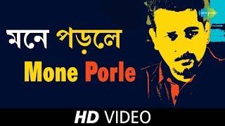 Mone Porle - Arijit Singh | Hawa Bodol | Bengali Movie | Parambrata, Rudranil, Raima Sen | HD