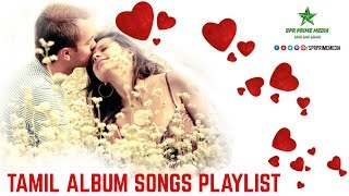 Tamil Love Album Songs HD 1080P BluRay | Introduction | SPR Official VEVO