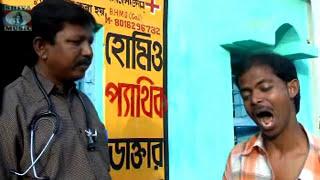 Purulia Comedy Video 2017 | Baba Fhora | Bengali/ Bangla Song Album - Ghore Nai Thake Bhat