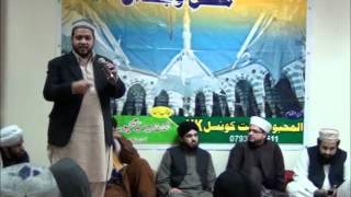 Beautiful Naqabat by Khawar Azeem - Mehfil-e-Wajdaan UK 10-02-2012
