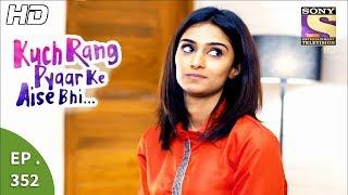 Kuch Rang Pyar Ke Aise Bhi - कुछ रंग प्यार के ऐसे भी - Ep 352 - 5th July, 2017
