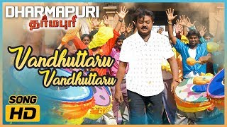 Vijayakanth Hit Songs | Vandhuttaru Video Song | Dharmapuri Tamil Movie | Vijayakanth | Sirpy
