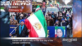 Iran news in brief, February 12, 2019