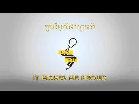 Xxx Mp4 Teen Tips Khmer Intro Logo 3gp Sex