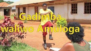 Gadimba waliwo amulo - Funniest Ugandan  Comedy skits.