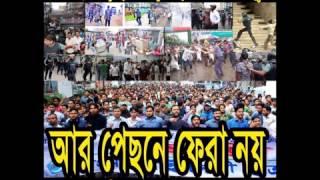 Shoto Shoto Malek Oi Asche     Bangla Islamic Song   Biplober Gaan   Bangla Nasheed