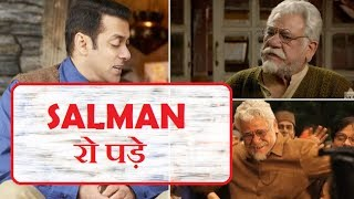 Salman Khan Gets Emotional Many Times At Tubelight Movie Trailer Launch