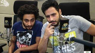 ستوديو 9090 | لقاء ابرام سمير و حامد الشرّاب | مع فاطمة مصطفي