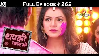 Thapki Pyar Ki - 24th March 2016 - थपकी प्यार की - Full Episode (HD)