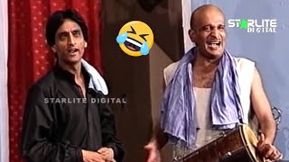 Baat Ban Jaye Pakistani Classic Stage Drama Full Comedy Show