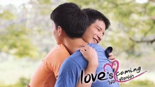 (Gay)(Film) A Vinda Do Amor 1 Completo - Legendado PT/BR (Love's Coming)