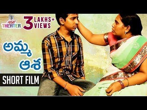 Xxx Mp4 AMMA AASHA Telugu Short Film Latest 2017 Telugu Short Films AmmaAasha Mini Theater 3gp Sex