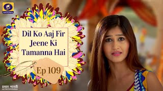 Dil Ko Aaj KiFir Jine Tammanna Hai - Ep - #109