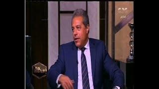 هنا العاصمة | خالد الدرندلي : انا من مواليد النادي الاهلي ووالدتي اول سيدة تدخل مجلس الادارة