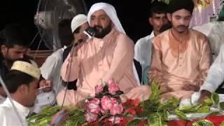New Naqabat Iftikhar Rizvi {{2017}}