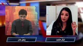 Ghezaal Enayat Pashto Interview with VOADEEWA - Wakil Khan