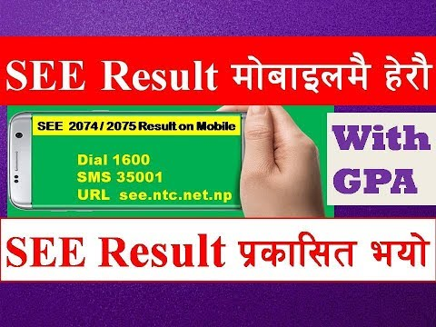 Xxx Mp4 SEE परीक्षाको रिजल्ट Mark Sheet यसरी हेर्नुहोस How To Check SEE Result 2075 On Mobile With GPA 3gp Sex