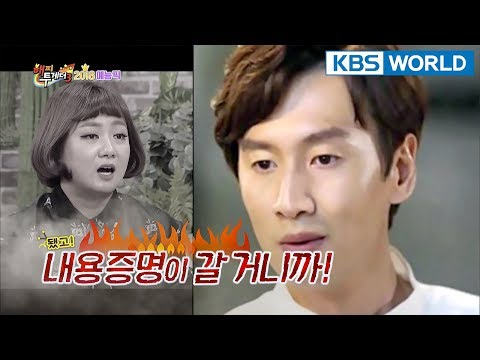 Narae Gave Kwangsoo A Finger During Running Man Dinner Feat Wasted Happy Together 2018 02 15