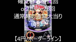 CR BE‐BOP壇蜜与太郎仙歌(サンセイR&D)
