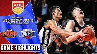 Mono Vampire vs Chong Son Kung Fu | HIGHLIGHTS | 2017-2018 ASEAN Basketball League