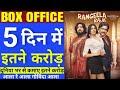 Download Video Download Rangeela Raja box office collection Day 5 | Rangeela Raja collection,Govinda,Box office 3GP MP4 FLV