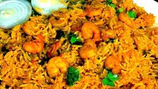 PRAWNS BIRYANI COOKING in PRESSURE COOKER/  shrimp biryani recipe// SPICY PRAWNS BIRYANI/