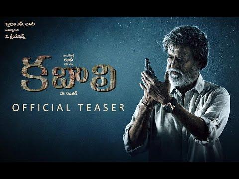 Kabali Telugu Movie   Official Teaser   Rajinikanth   Radhika Apte   Pa Ranjith